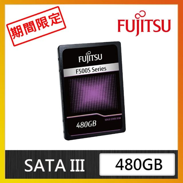 【FUJITSU 富士通】F500S-480GB 2.5吋 SATAIII SSD(讀:562M/寫:512M)