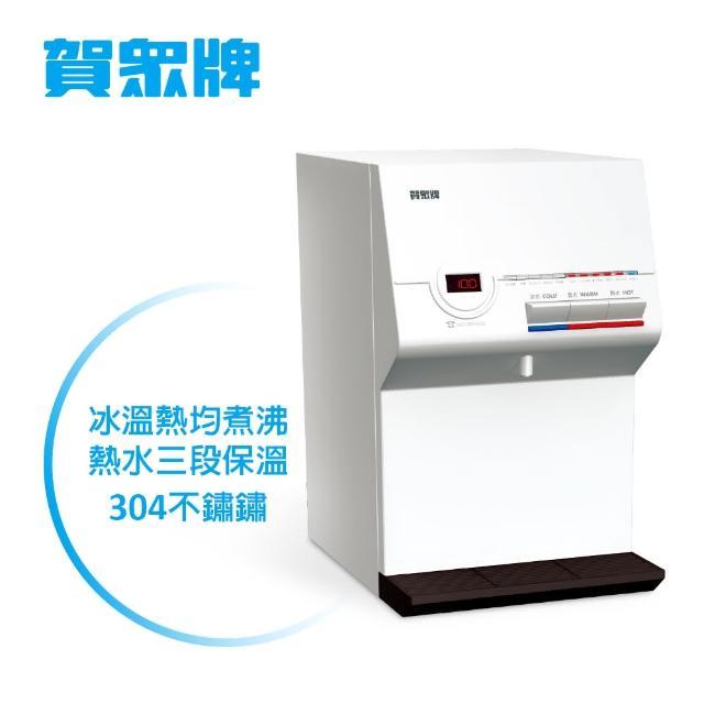 【賀眾牌】桌上型冰溫熱飲水機UW-672AW-1[無過濾器](桌上型/冰溫熱)