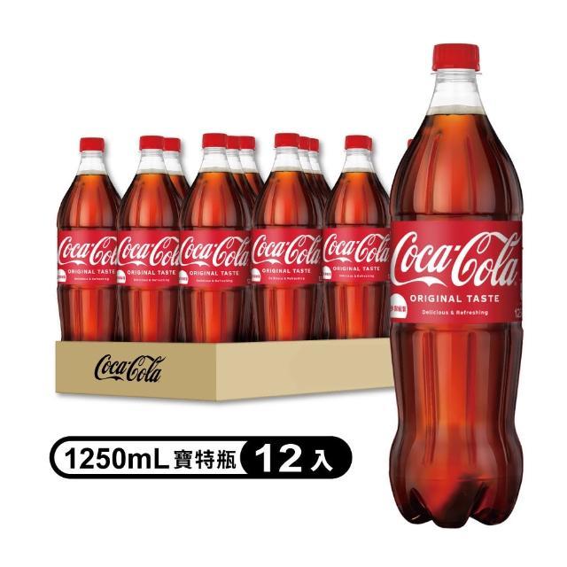 【可口可樂】寶特瓶1.25L(12入/箱)