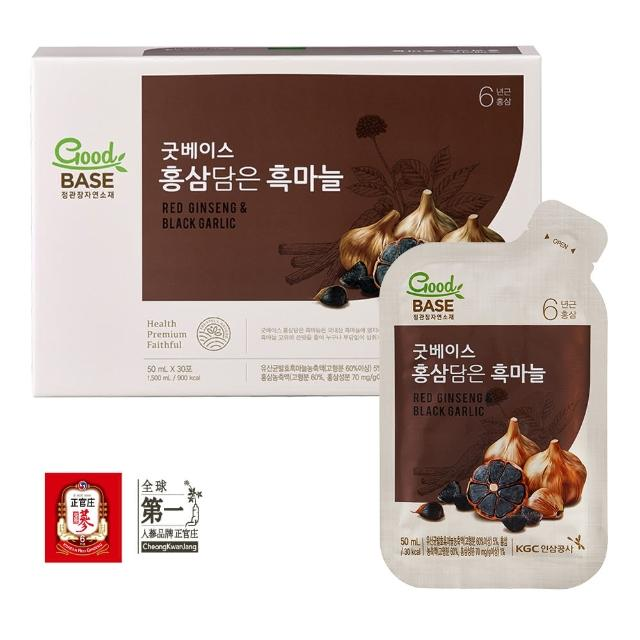 【正官庄】高麗蔘黑蒜飲(50mlx30包/盒)