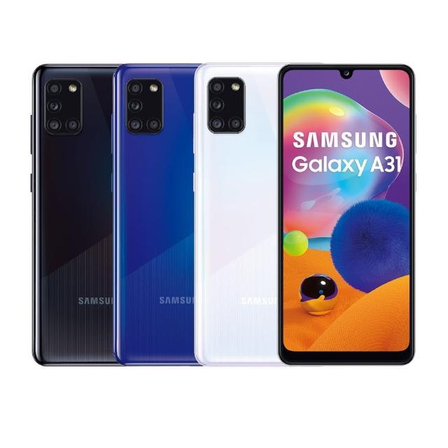 【SAMSUNG 三星】Galaxy A31 6G/128G 6.4吋智慧手機(送Type C快速充電線)