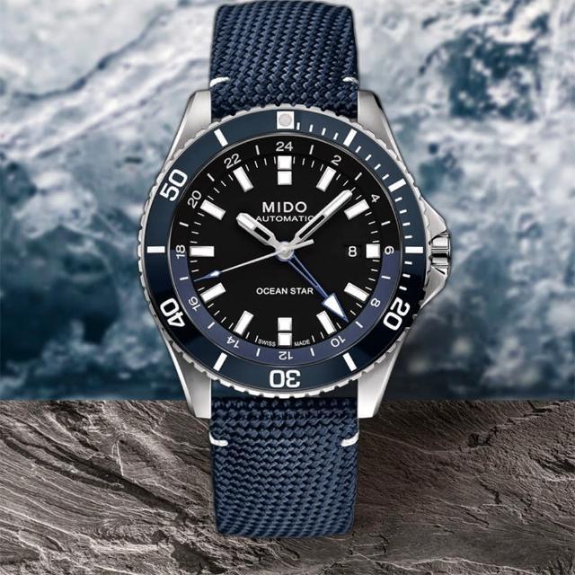 【MIDO 美度】Ocean Star 海洋之星 GMT 200米潛水機械錶-44mm(M0266291705100)