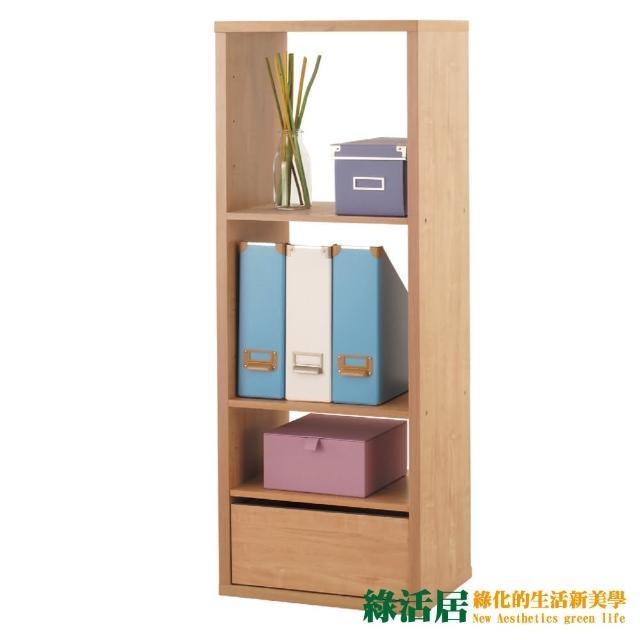 【綠活居】華格美  時尚1.4尺木紋三格單抽書櫃/收納櫃