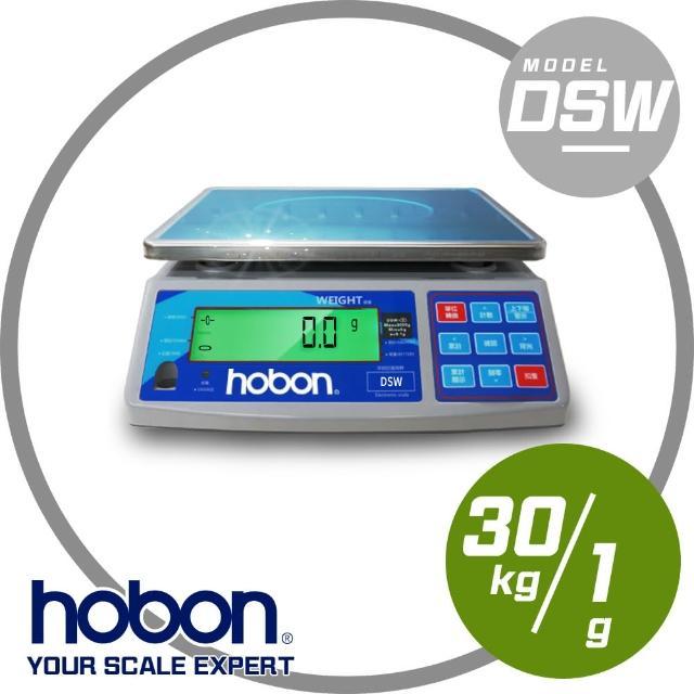 【hobon電子秤】DSW-30K高精度計重秤(秤量30kg/感量1g)