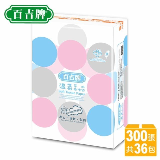 【百吉牌平版衛生紙300張*36包/箱】百吉牌