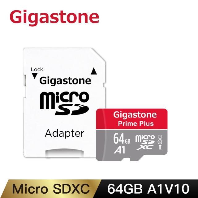 【Gigastone 立達國際】64GB micro SDXC UHS-Ⅰ U1 記憶卡(64G A1V10 高速記憶卡)