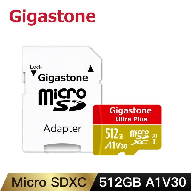 【Gigastone 立達國際】512GB micro SDXC UHS-Ⅰ U3 記憶卡(512G A1V30 高速記憶卡)