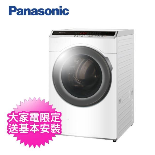 【Panasonic 國際牌】14公斤變頻溫水洗脫烘滾筒洗衣機(NA-V140HDH-W冰鑽白)