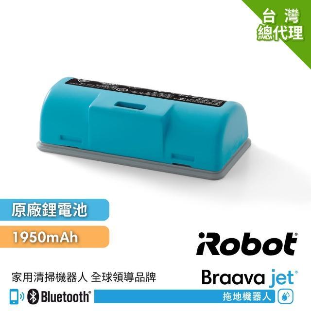 【iRobot】Braava Jet 240 擦地機原廠鋰電池1950mAh(原廠公司貨+總代理保固6個月)