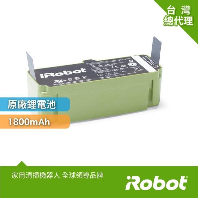 【iRobot】美國iRobot Roomba 600 700系列掃地機器人原廠鋰電池1800mAh(原廠公司貨+保固6