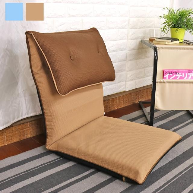【台客嚴選】頭靠型高背舒適大和室椅 可五段式調整 輕巧好收納(2色可選)