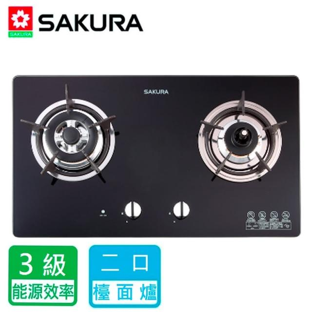【SAKURA 櫻花】G-2820G 二口防乾燒節能檯面爐(限北北基含運送不含安裝)