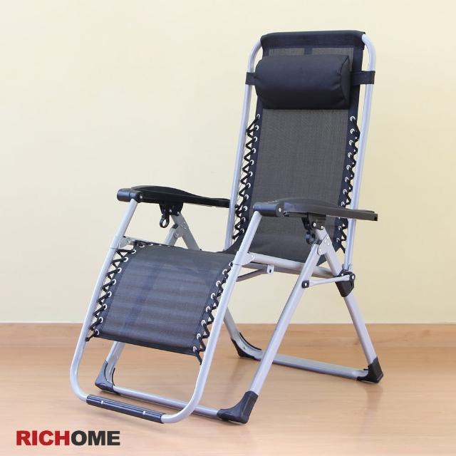 【RICHOME】無段式高承重透氣仰躺椅/涼椅/休閒椅/摺疊椅(方管方腳加粗4CM)