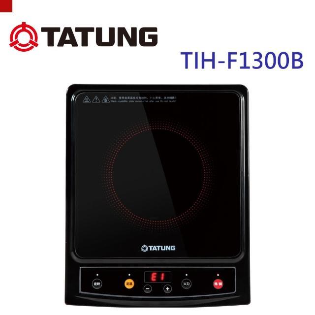 【8/20前滿額贈mo幣】TATUNG大同 陶瓷面板電磁爐(TIH-F1300B)