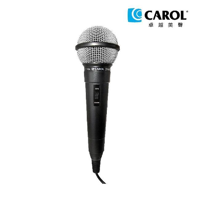 【CAROL】教學演講用輕巧型麥克風 EE-835-150g極輕(★各校老師揪團推薦、高CP值激推!)