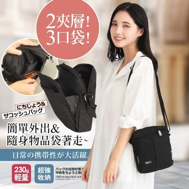 【CHENSON】簡單外出2夾層!3口袋斜背小包 手機包 相機包 斜背包(CG82041-3)