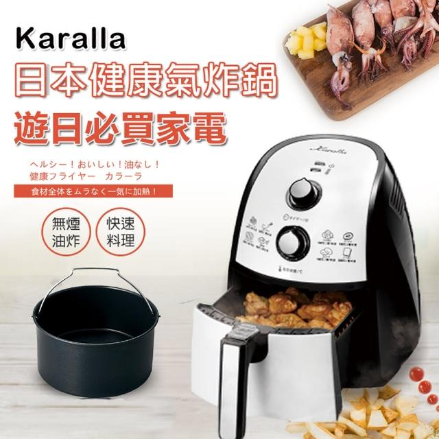 【Karalla】日本熱銷健康氣炸鍋2.5L-加碼贈專用烘焙麵包桶(台灣原廠公司貨)