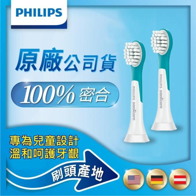 【8/1-8/31最高回饋10%-飛利浦】HX6032/63兒童音波震動牙刷專用小刷頭-兩支裝(4-7歲/ 7歲以上適用)