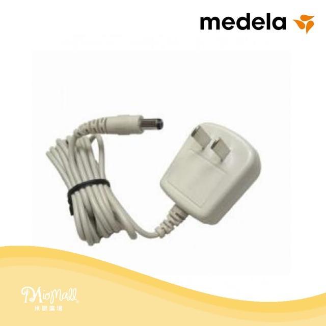 【美樂Medela】小型電動吸乳器 輕型變壓器 100-240V(★原廠配件提供美樂吸乳器最佳效能★)