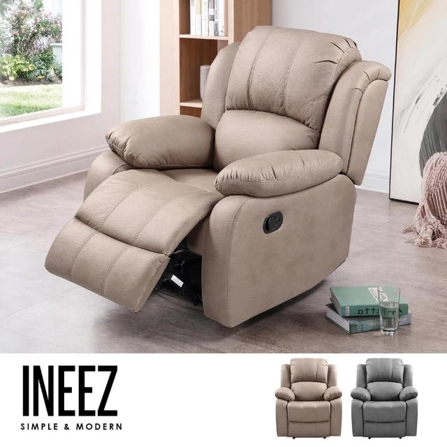 【obis】Ineez無段式功能單人沙發/躺椅/休閒椅(2色可選)
