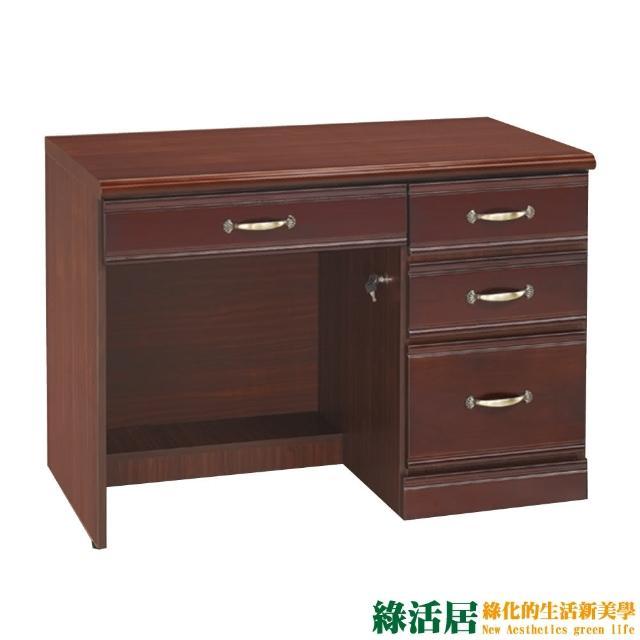 【綠活居】艾斯基   時尚3.5尺實木書桌/電腦桌