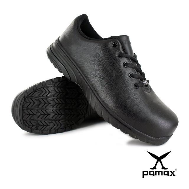 【PAMAX 帕瑪斯】超彈力氣墊★輕量、止滑、抗菌除臭、高抓地力安全鞋(PS07701FEH 黑)