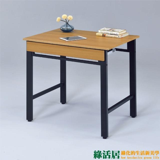 【綠活居】亞比   時尚2.7尺單抽書桌/電腦桌(二色可選)