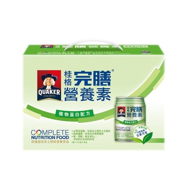 【QUAKER 桂格】完膳營養素植物蛋白配方250ml×8入