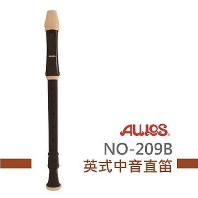 【AULOS】NO209B英式中音直笛(直笛團指定款)