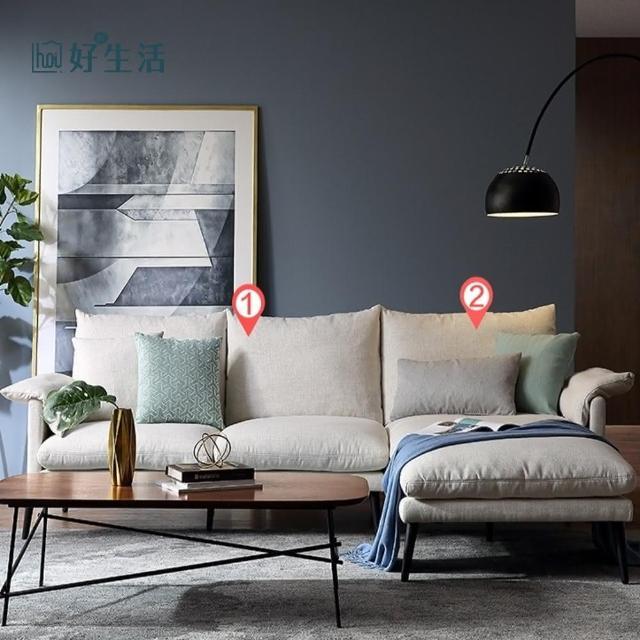 【hoi!】林氏木業輕奢現代可拆洗北歐L型布沙發附抱枕RAG1K-米白色