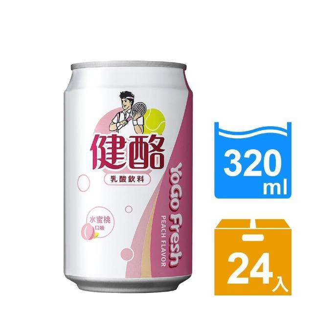 【金車】健酪乳酸飲料-水蜜桃口味320ml-24罐/箱