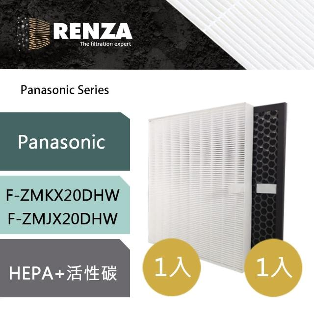 【RENZA】濾網 適用國際牌 Panasonic NanoeX 2合1 8/10/13公升 清淨除濕機(可替代F-ZMJX20DHW F-ZMKX20DHW)