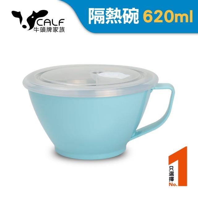 【Buffalo 牛頭牌】小牛密封保鮮隔熱杯碗(粉藍色)