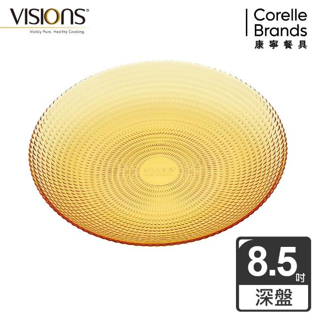 【CorelleBrands 康寧餐具】晶彩琥珀8.5吋深盤(1085)