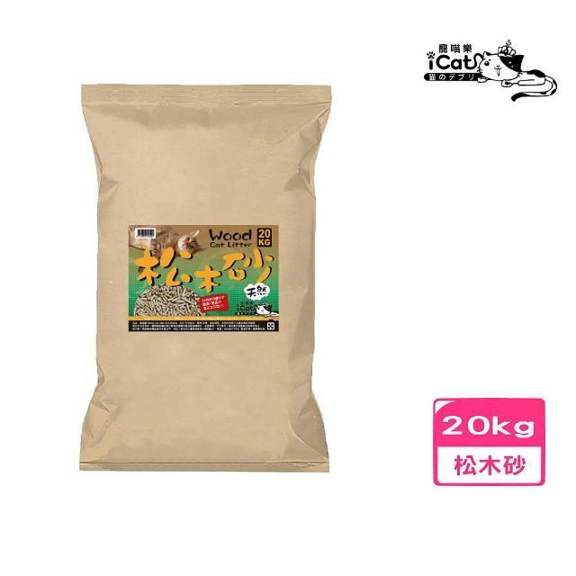 【iCat 寵喵樂】Wood Cat Litter 抗菌松木砂 20kg