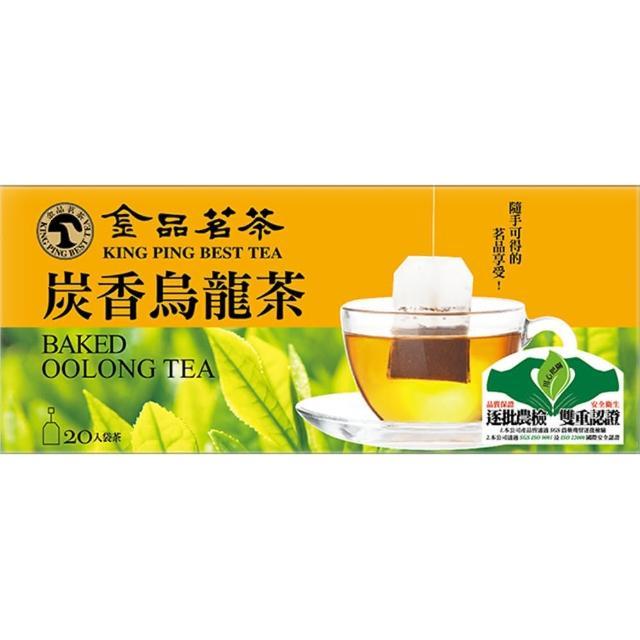 【金品】炭香烏龍茶20入袋茶(超好喝 物超所值 防塵包裝)