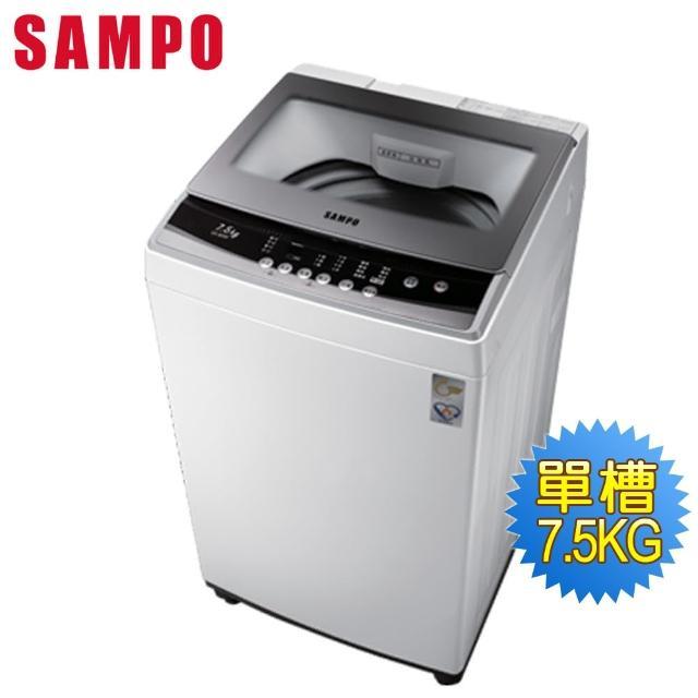 【SAMPO 聲寶】7.5公斤全自動洗衣機(ES-B08F-自助價)