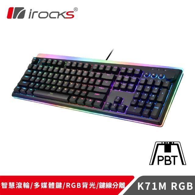 【i-Rocks】K71M RGB 背光 機械式鍵盤