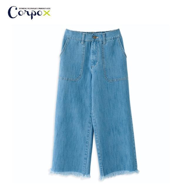 【Corpo X】天絲涼感牛仔寬褲(牛仔寬褲)
