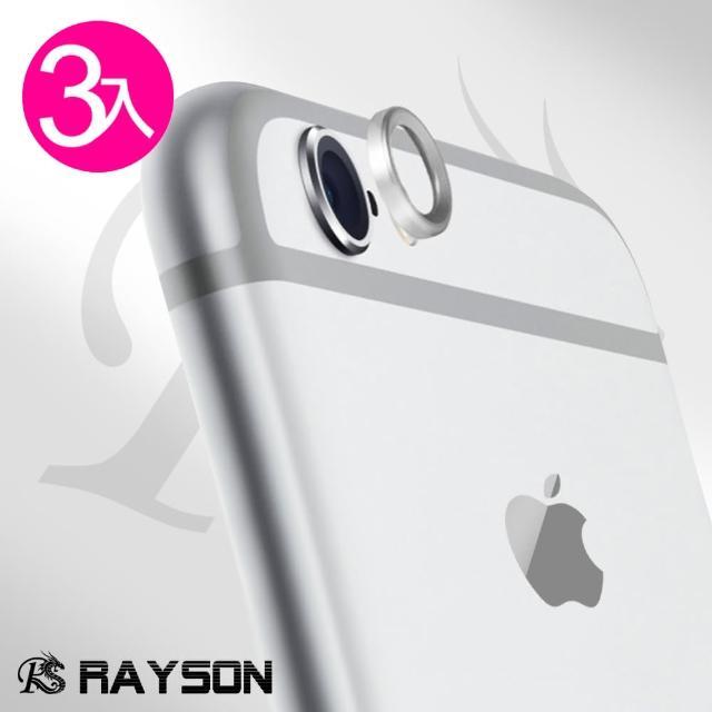 【超值3入組】iPhone 6 6S Plus 手機鏡頭框 保護框 銀色款(i6Sp i6p i6s+ i6+ iphone6s+ 鏡頭框 保護貼)