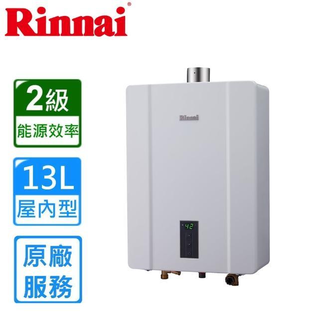 【林內 買就送tescom 整髮梳】RUA-C1300WF  屋內大廈型強制排氣熱水器(13L)