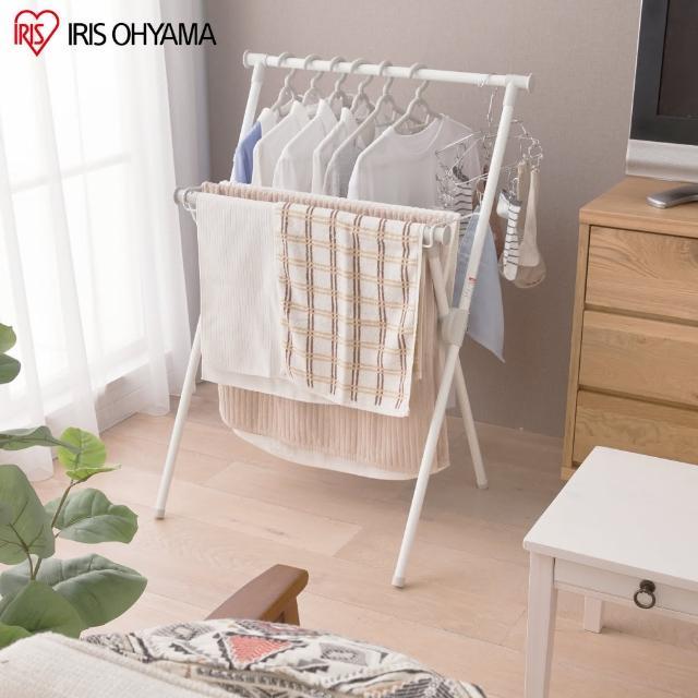 【IRIS】室內X型曬衣架 X-700VR(室內/曬衣/晾衣/曬衣架/多容量)