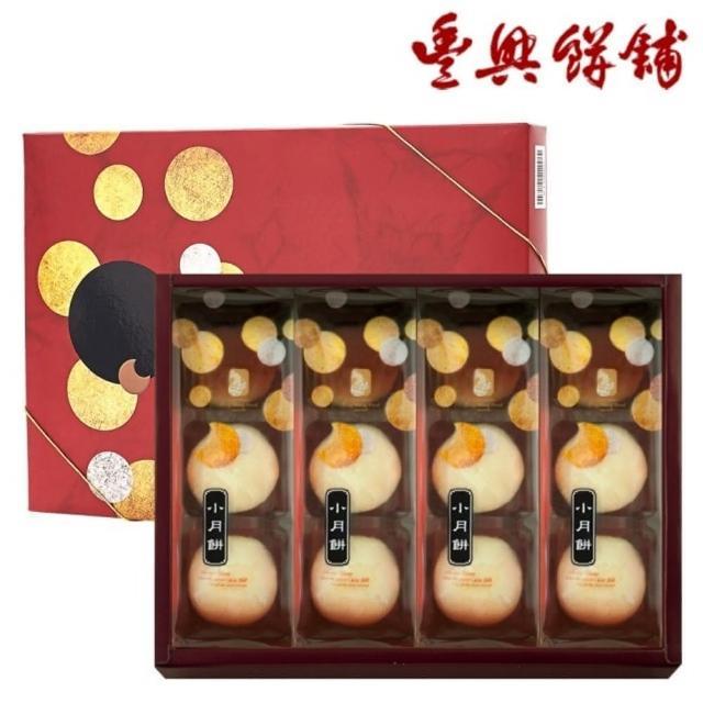 【豐興餅舖】小月餅禮盒(12入/盒)