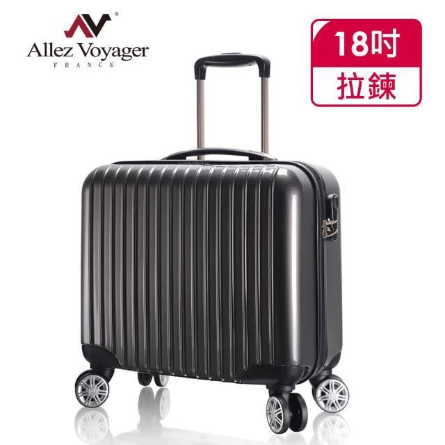 【奧莉薇閣】18吋行李箱 登機箱 PC電腦商務旅行箱 極致領航
