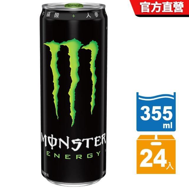 【魔爪Monster Energy】魔爪能量碳酸飲料355ml(24入/箱)