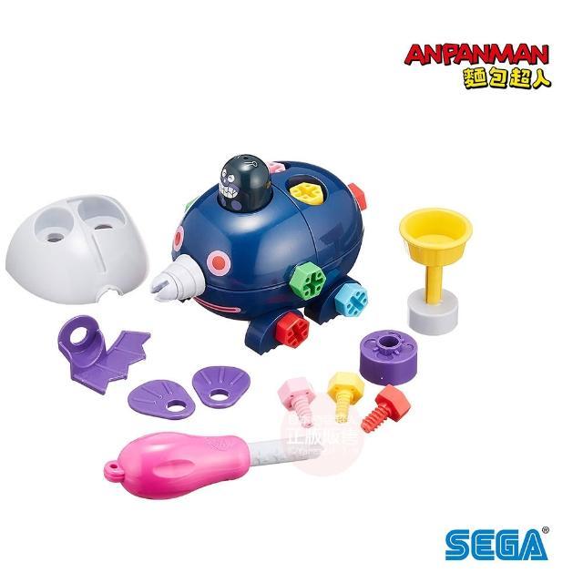 【ANPANMAN 麵包超人】螺絲轉轉DIY~潛地鼠