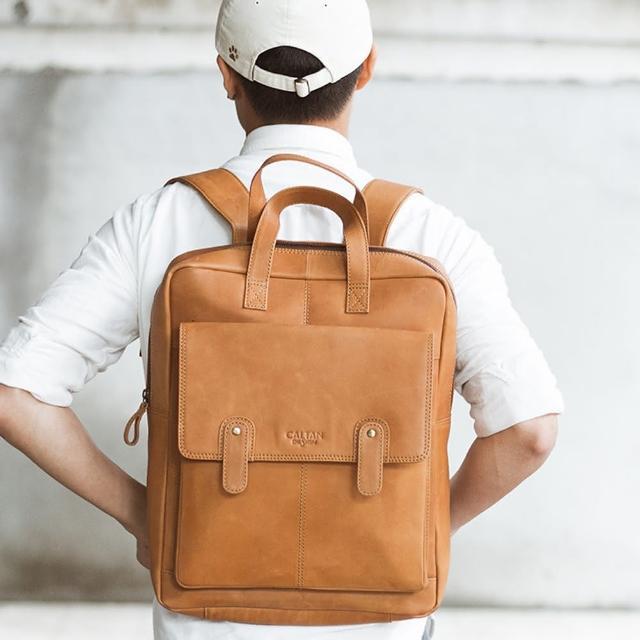 【CALTAN】雙肩式時尚紐約客真皮手提兩用後背包 公事包(雅仕棕)