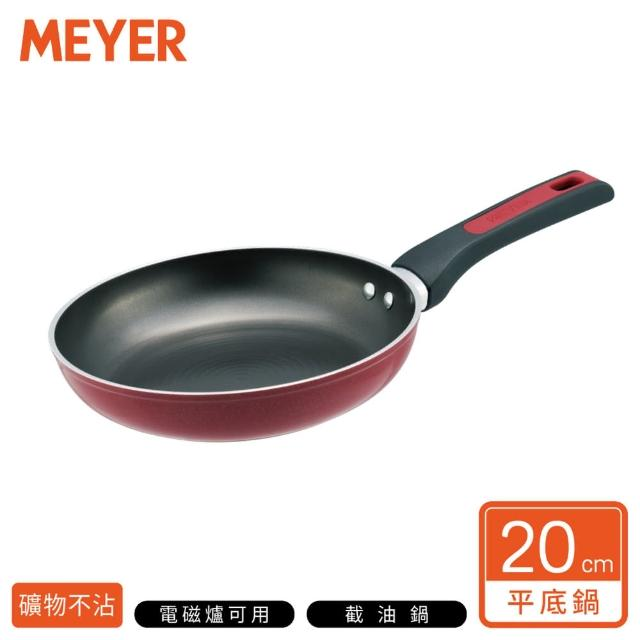 【MEYER 美亞】電磁爐適用20cm不沾鍋平底鍋(輕享紅系列)