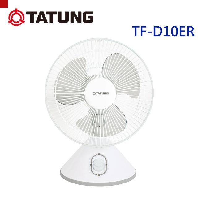 【TATUNG 大同】10吋AC桌扇(TF-D10ER)