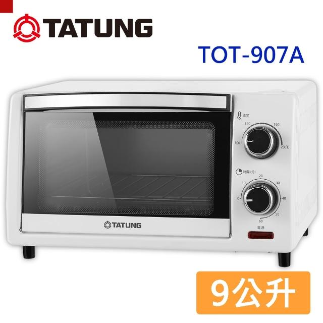 【TATUNG 大同】9公升電烤箱(TOT-907A)